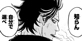 [第99話]ブラッククローバー
