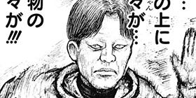 [返礼漫画4]星の王子さま