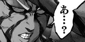 [第211話]火ノ丸相撲
