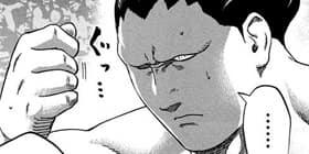 [第214話]火ノ丸相撲