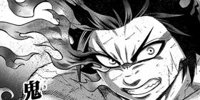 [第129話]火ノ丸相撲