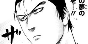 [第161話]火ノ丸相撲