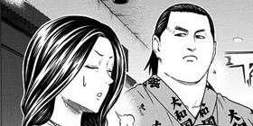 [第148話]火ノ丸相撲