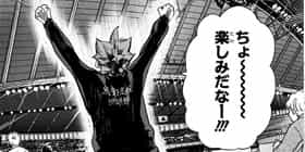 [第327話]ハイキュー!!