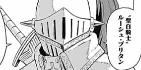 """[拷問9]姫様""""拷問""""の時間です"""
