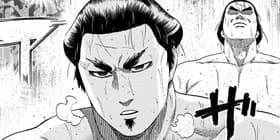 [第229話]火ノ丸相撲