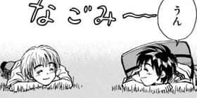 [第102話]ホイッスル!
