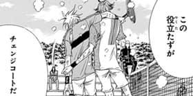 [第79話]新テニスの王子様