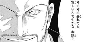 [第145話]新テニスの王子様