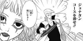 [第246話]新テニスの王子様