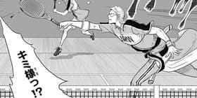 [第237話]新テニスの王子様