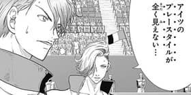 [第238話]新テニスの王子様