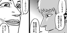 [59話]アビスレイジ