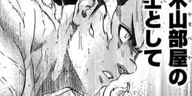 [第245話]火ノ丸相撲