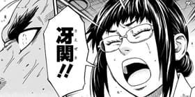[第246話]火ノ丸相撲