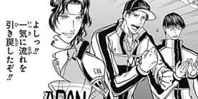 [第280話]新テニスの王子様