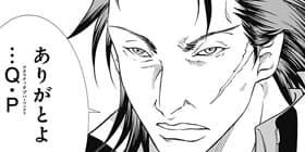 [第274話]新テニスの王子様