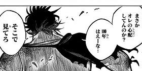[第51話]ブラッククローバー