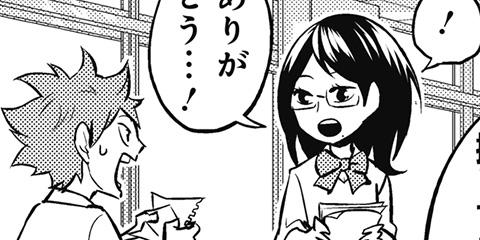 [53回]れっつ!ハイキュー!?
