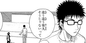 [第58話]テニスの王子様