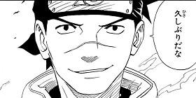[第64話]NARUTO—ナルト—