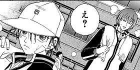 [第83話]テニスの王子様