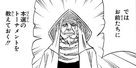 [第89話]NARUTO—ナルト—