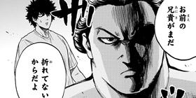 [第103話]火ノ丸相撲