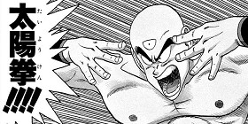 [第130話]DRAGON BALL