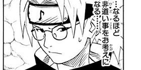 [第156話]NARUTO—ナルト—