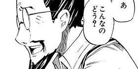 [第155話]ムヒョとロージーの魔法律相談事務所