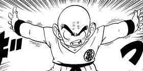 [第172話]DRAGON BALL