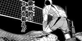 [第202話]ハイキュー!!