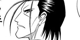 [第239話]るろうに剣心—明治剣客浪漫譚—