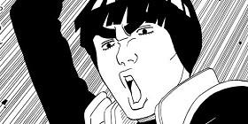 [第255話]NARUTO—ナルト—