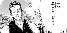 [第270話]テニスの王子様