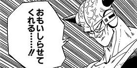 [第283話]DRAGON BALL