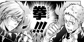 [第303話]家庭教師ヒットマンREBORN!