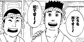 [第320話]NARUTO—ナルト—