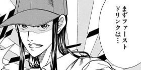 [第342話]テニスの王子様