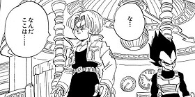 [第366話]DRAGON BALL