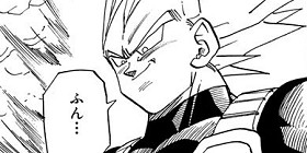 [第383話]DRAGON BALL