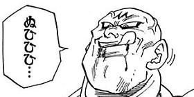 [第442話]DRAGON BALL