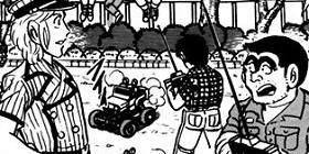 [第442話]こちら葛飾区亀有公園前派出所