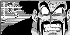 [第452話]DRAGON BALL