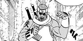 [第468話]NARUTO—ナルト—