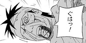 [第480話]NARUTO—ナルト—