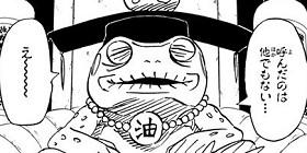 [第489話]NARUTO—ナルト—