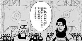 [第500話]NARUTO—ナルト—