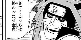 [第527話]NARUTO—ナルト—